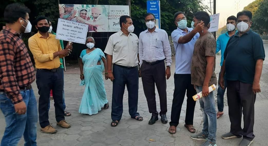 Mask Jagrukta Abhiyan by NWDA Offices at Gwalior on 02-10-2021