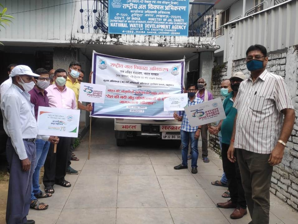 A Jagrukta Rally Organized by ID, NWDA, Lucknow on 27-09-2021